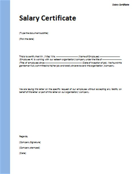 Cover letter information request